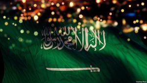 تداول الفوركس في السعودية