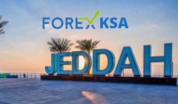 افضل شركات الفوركس في جدة