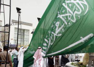 الاقتصاد السعودي و المرونة لمنافسه بالاقتصاد العالم