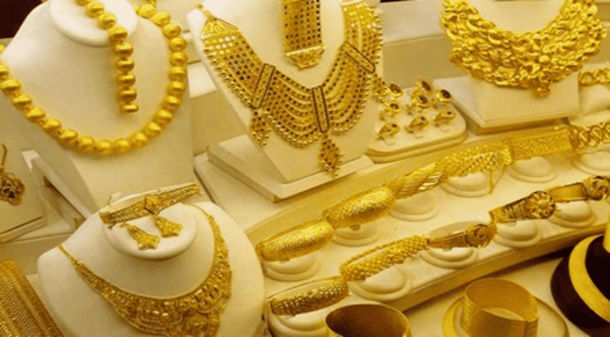 Photo of اسعار الذهب اليوم في السعودية تعرف عليها اليوم الأربعاء