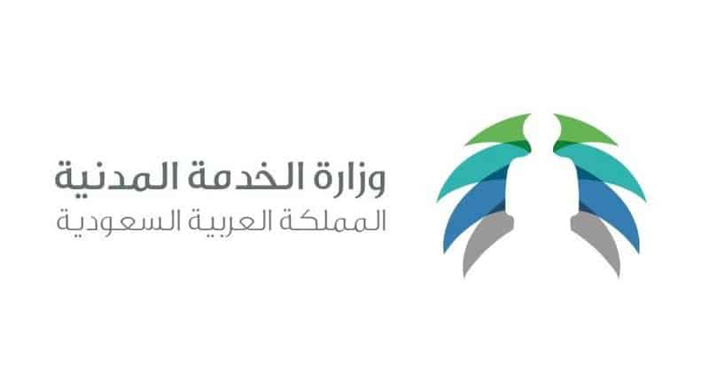 Photo of تدشين خدمة مسار اليوم 2-2-2020