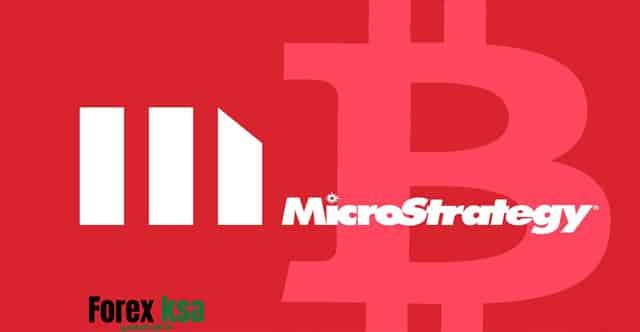 شركة مايكروستراتيجي