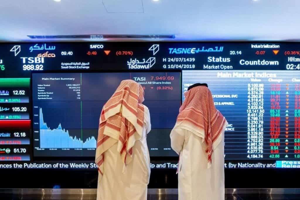 هوامير البورصة السعودية 17 نصيحة لنجاح