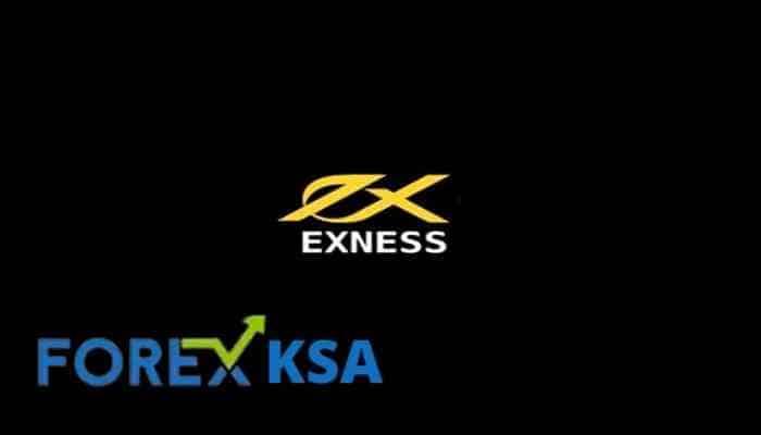 لماذا التداول بالعملات مع شركة اكسنس