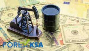 سعر النفط اليوم